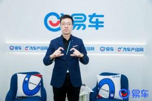 陈小飞:领克今年销量目标增50%,将重拳出击性能车市场
