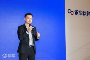 江泽珩:大型经销商集团如何在存量市场下做营销