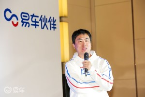 王洪亮:易车APP如何实现线索增长