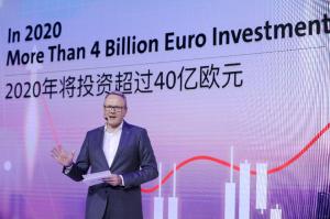 大众汽车集团(中国)2020年计划投资超过40亿欧元丨汽车产经