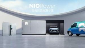 蔚来NIO Power再升级:年内新增50座换电站 Q4推出100度电池包