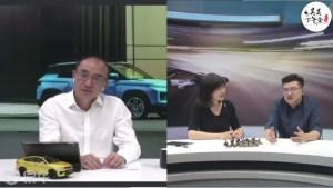 【昊昊下午茶】对话吉利冯擎峰:让汽车工程师听懂用户的语言