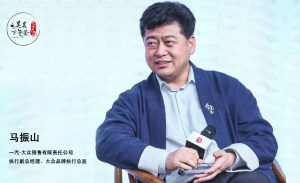 【昊昊下午茶】马振山:别说直播不行,营销关键是和客户在一起