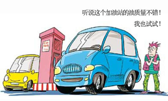 中国石油加油机箱矢量图