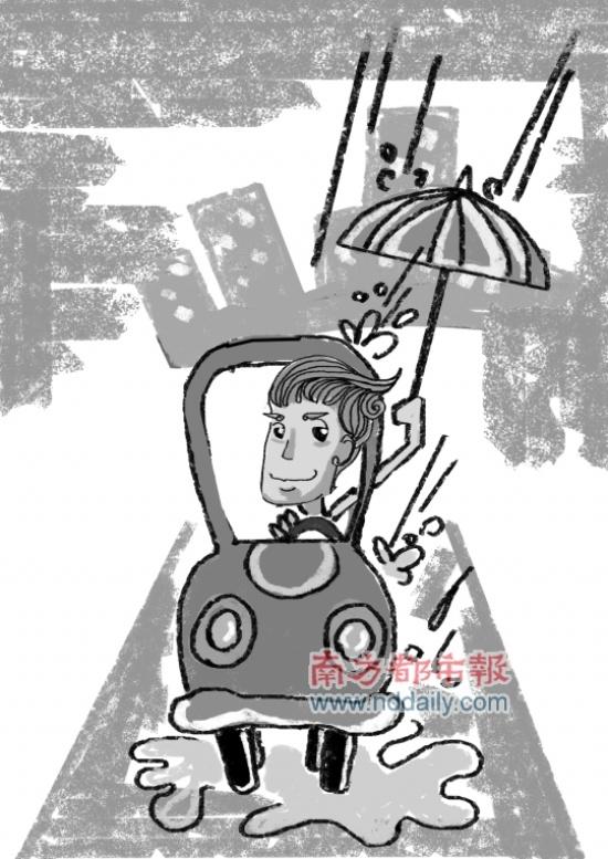 天气反复无常 雨后爱车护理用品细思量