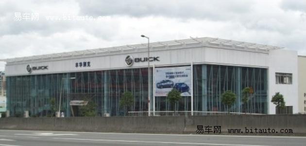 是上海通用授权的别克4s专卖店,位于樟木头镇莞深公路旁星耀国际斜