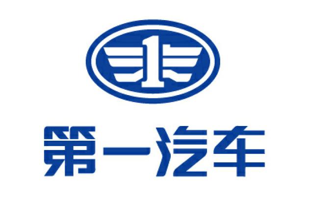一汽奔腾明年换车标 自主品牌将都用鹰标高清图片