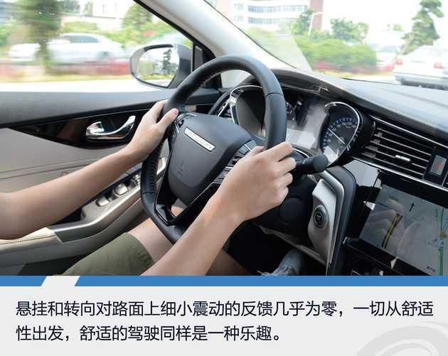 试驾东风启辰D60 车联网科技上身高清图片