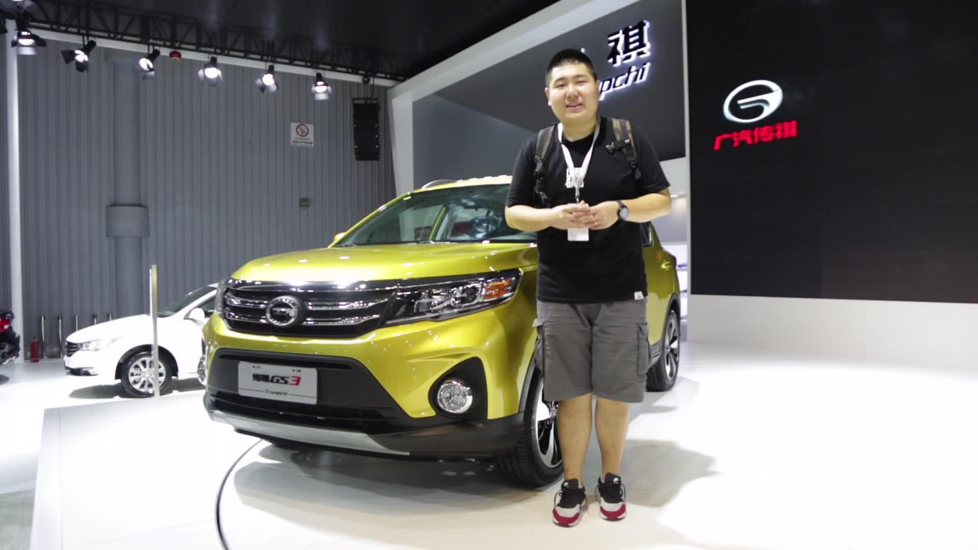 《萝卜报告》2017成都车展 广汽传祺 GS3