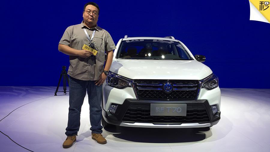 中期改款新增一款动力 广州车展体验启辰