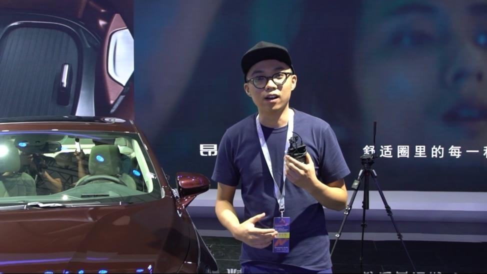 吴佩频道:广州车展备受瞩目的别克Avenir什么来头?