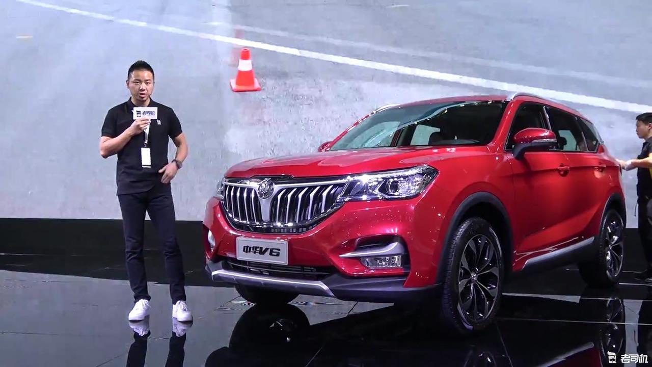 """征战紧凑级SUV """"中国宝马""""放大招!评中华V6"""