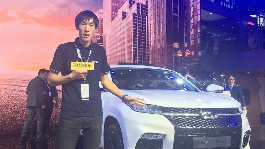 配置兼实力 奇瑞EXEED车展视频首测