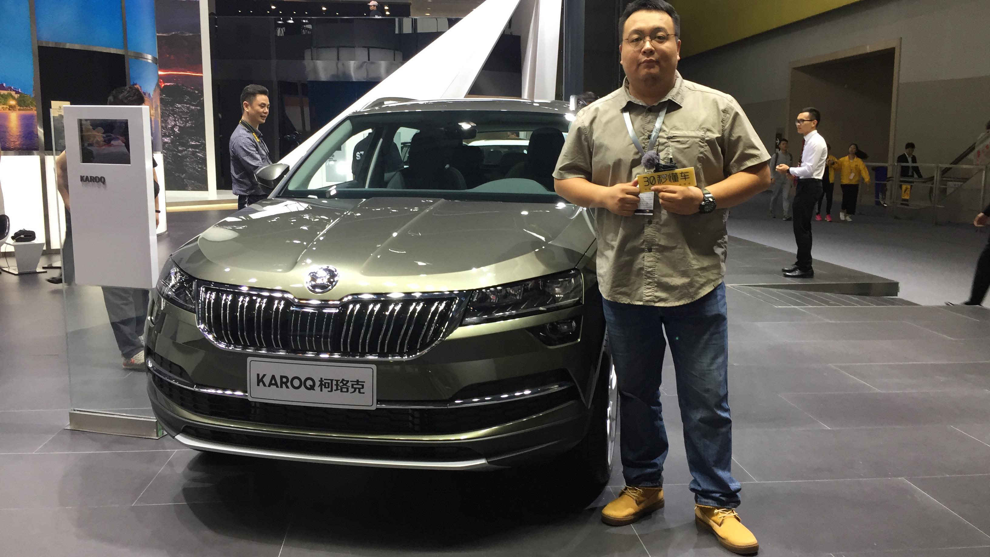 比野帝更大配置更高科技 广州车展体验柯珞克