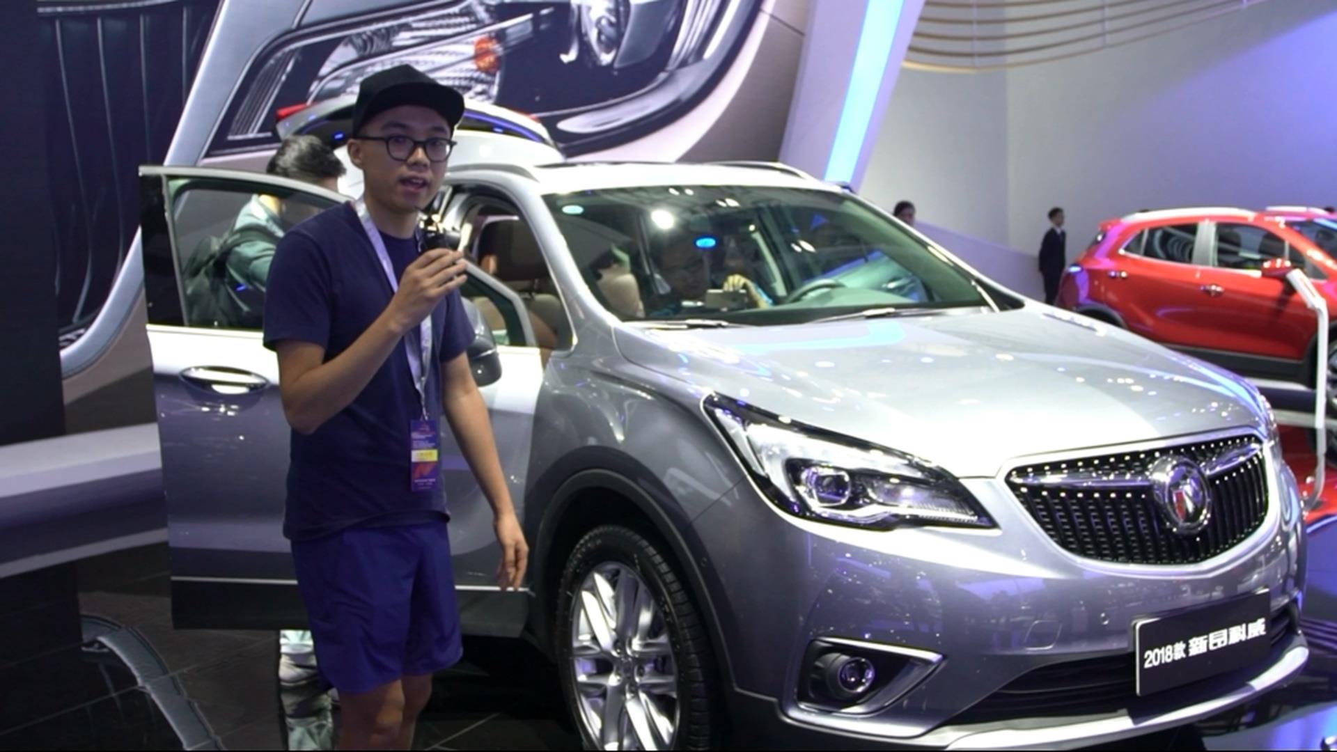 吴佩频道:广州车展别克全新昂科威首发亮相