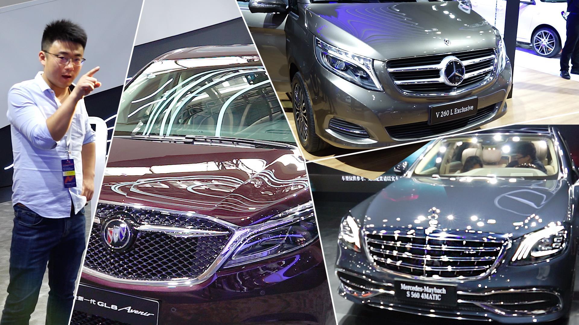 大炮评车:45-250万,广州车展三款豪华商务车的不同