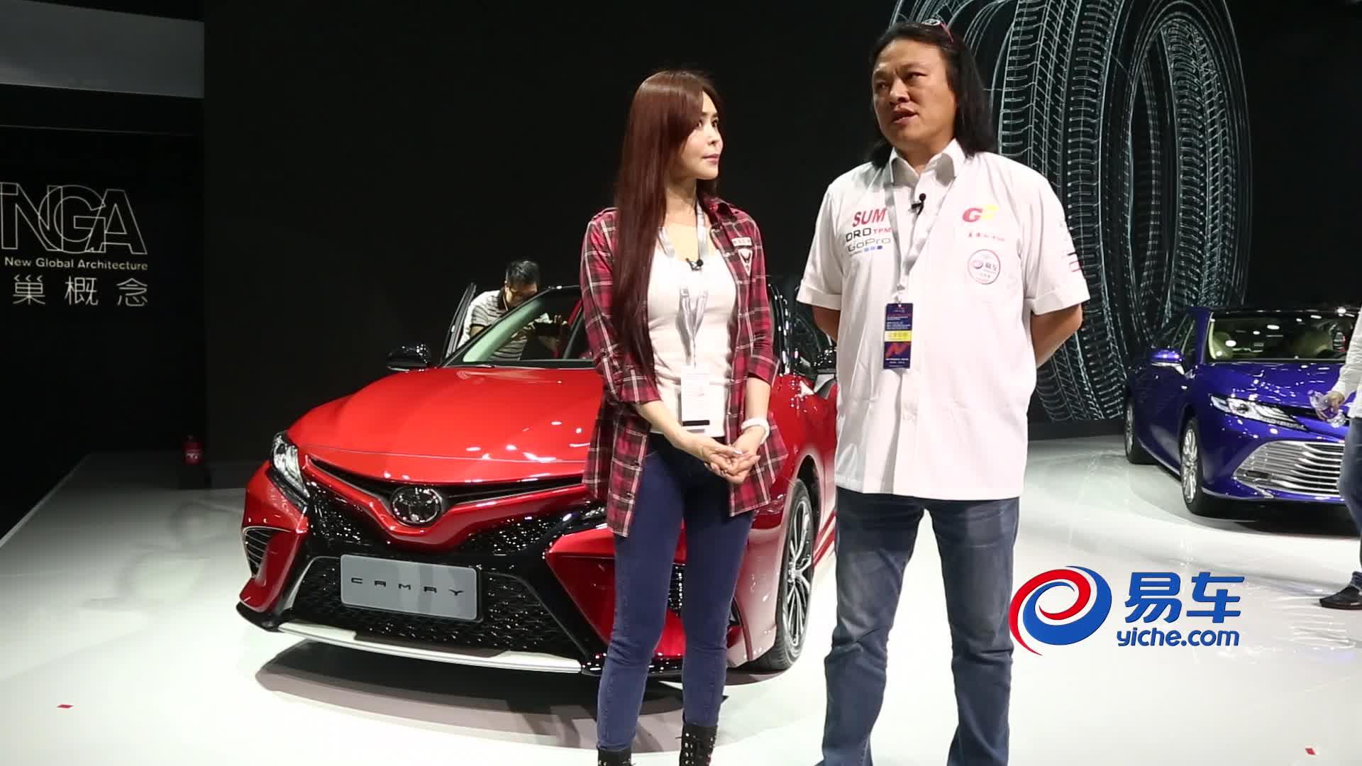 2017广州车展 嘉伟解读丰田凯美瑞