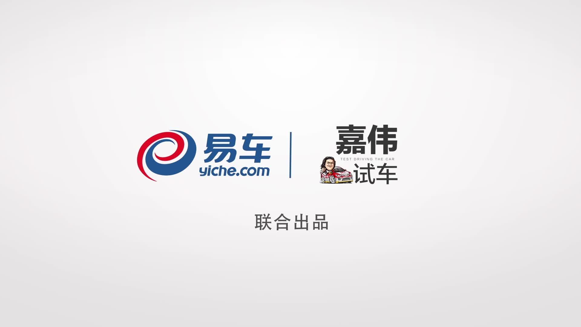 嘉伟试车:2017广州车展 起亚斯汀格(字幕版)