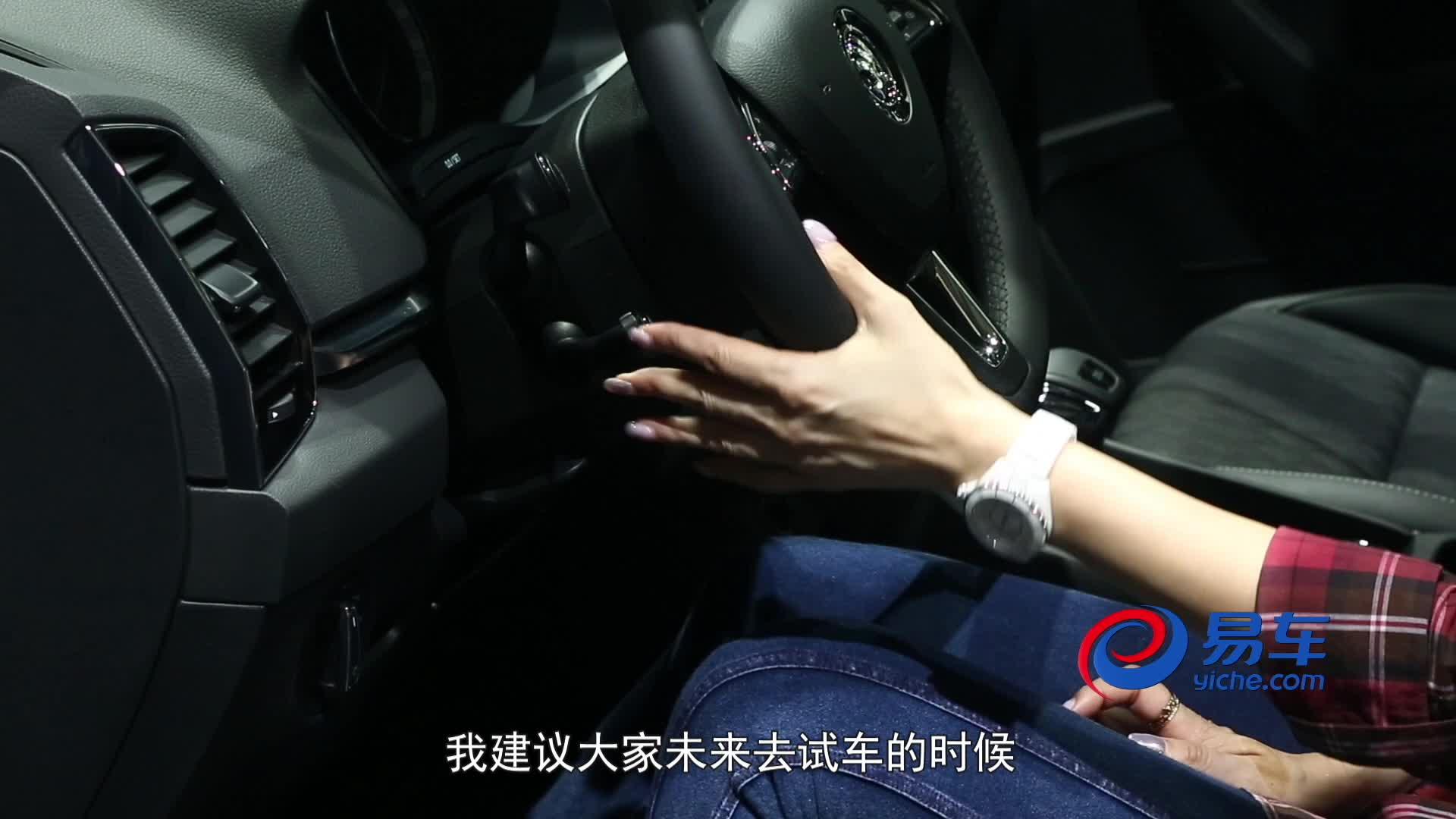 嘉伟试车:2017广州车展 斯柯达柯珞克(字幕版)