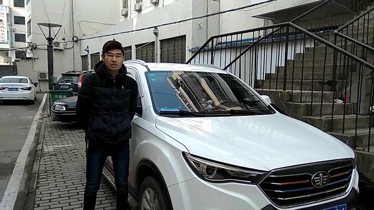 《易见》为中国品牌点赞 X40车主为中国汽车打CALL