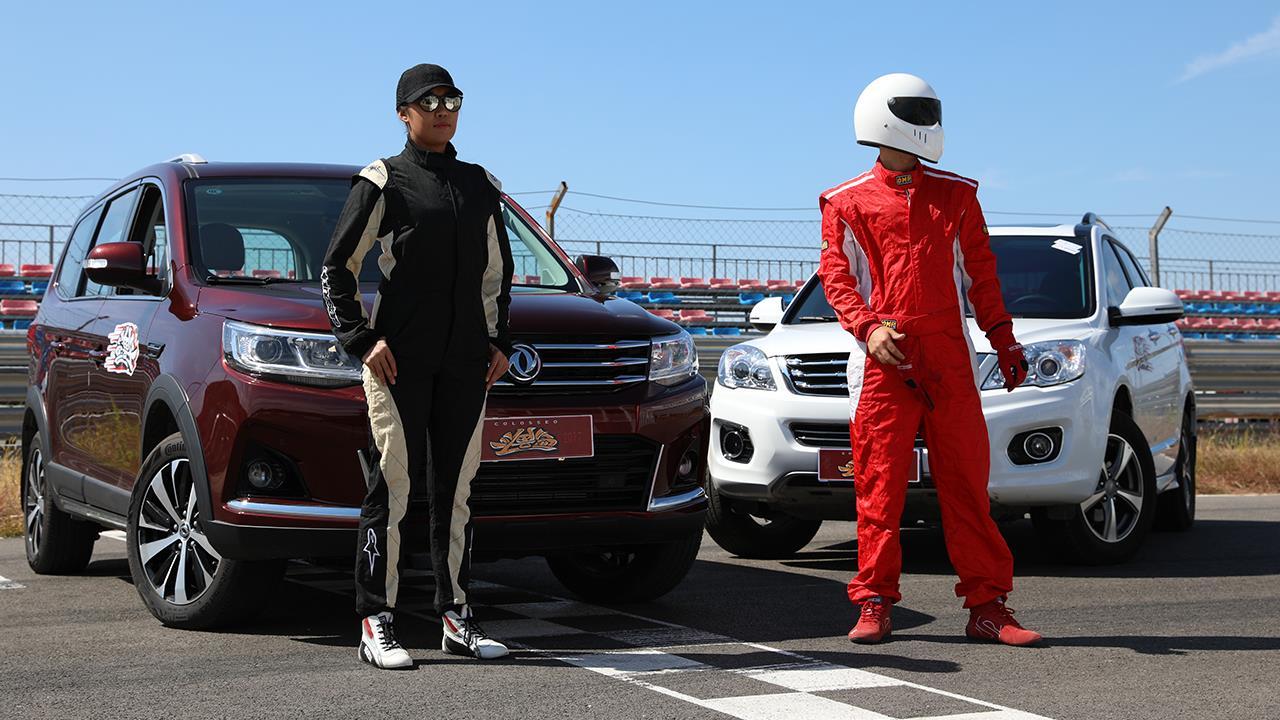 SUV也疯狂 景逸X6对决哈弗H6之赛道篇