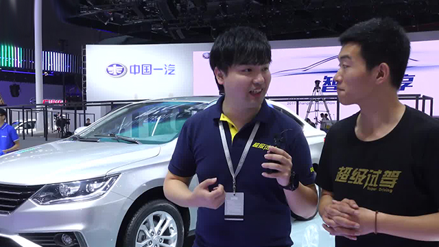 超级试驾上海车展探馆:一汽骏派Wagon&D60