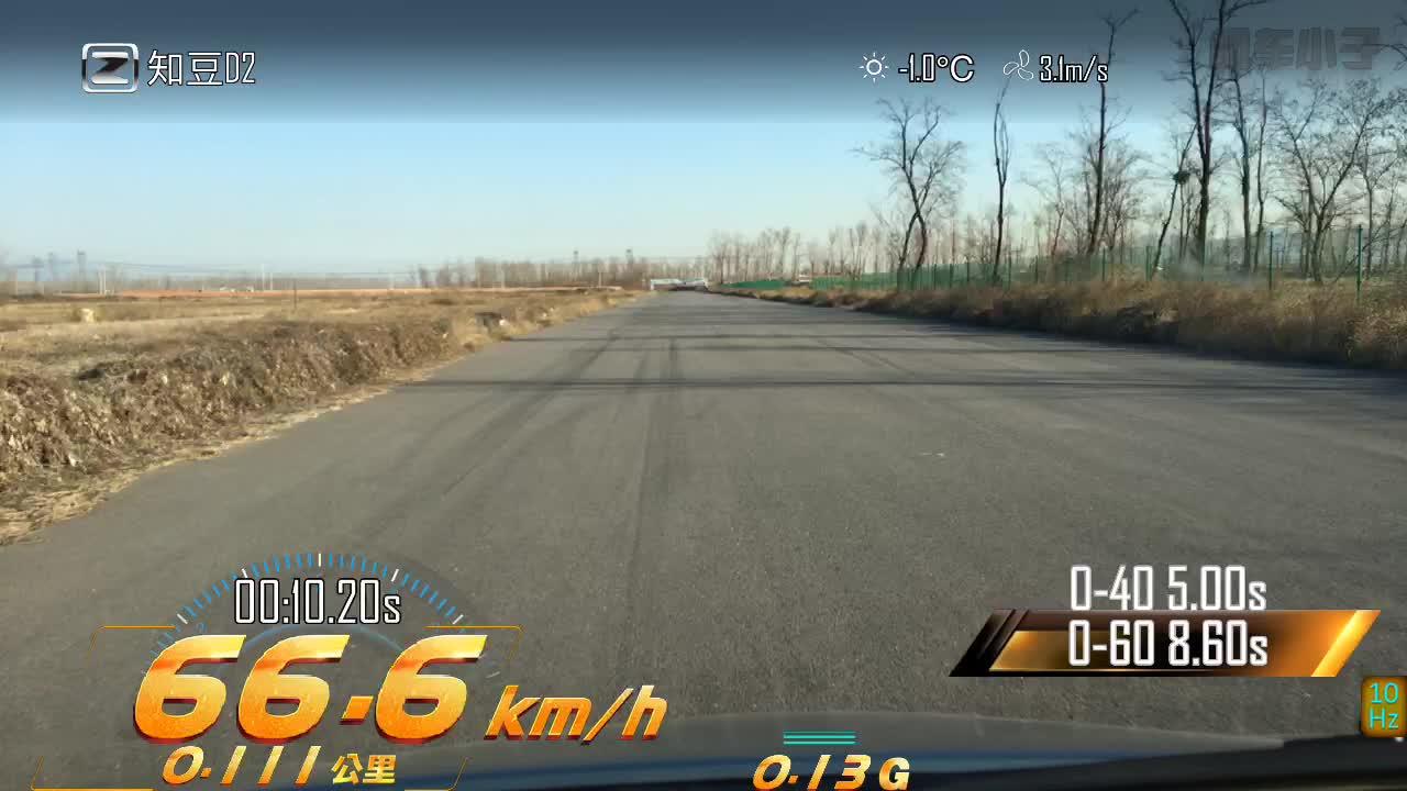知豆D2S 70-0km/h制动测试