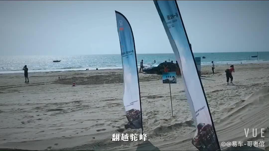 硬派SUV海滩越野体验