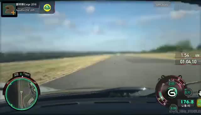 路特斯Exige GT430 Cup赛道试驾