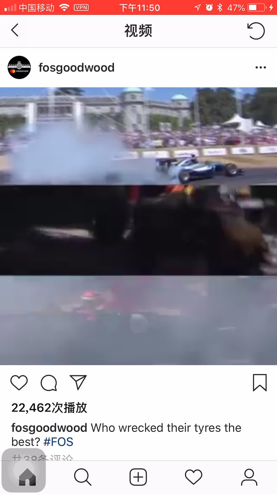 古德伍德F1漂移秀
