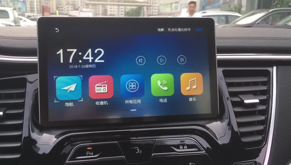 东南车联网系统-语音控制失败演示