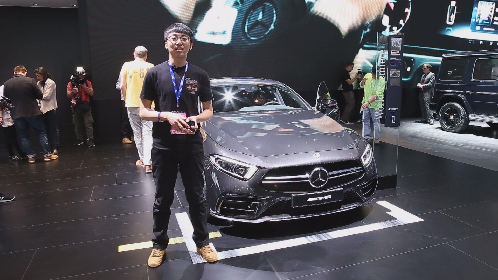 2018北美车展 全新AMG CLS 53 高性能混动新纪元