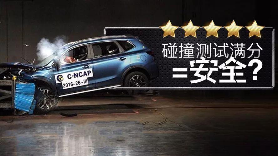 这些看似安全的合资SUV拿中国人性命当玩笑