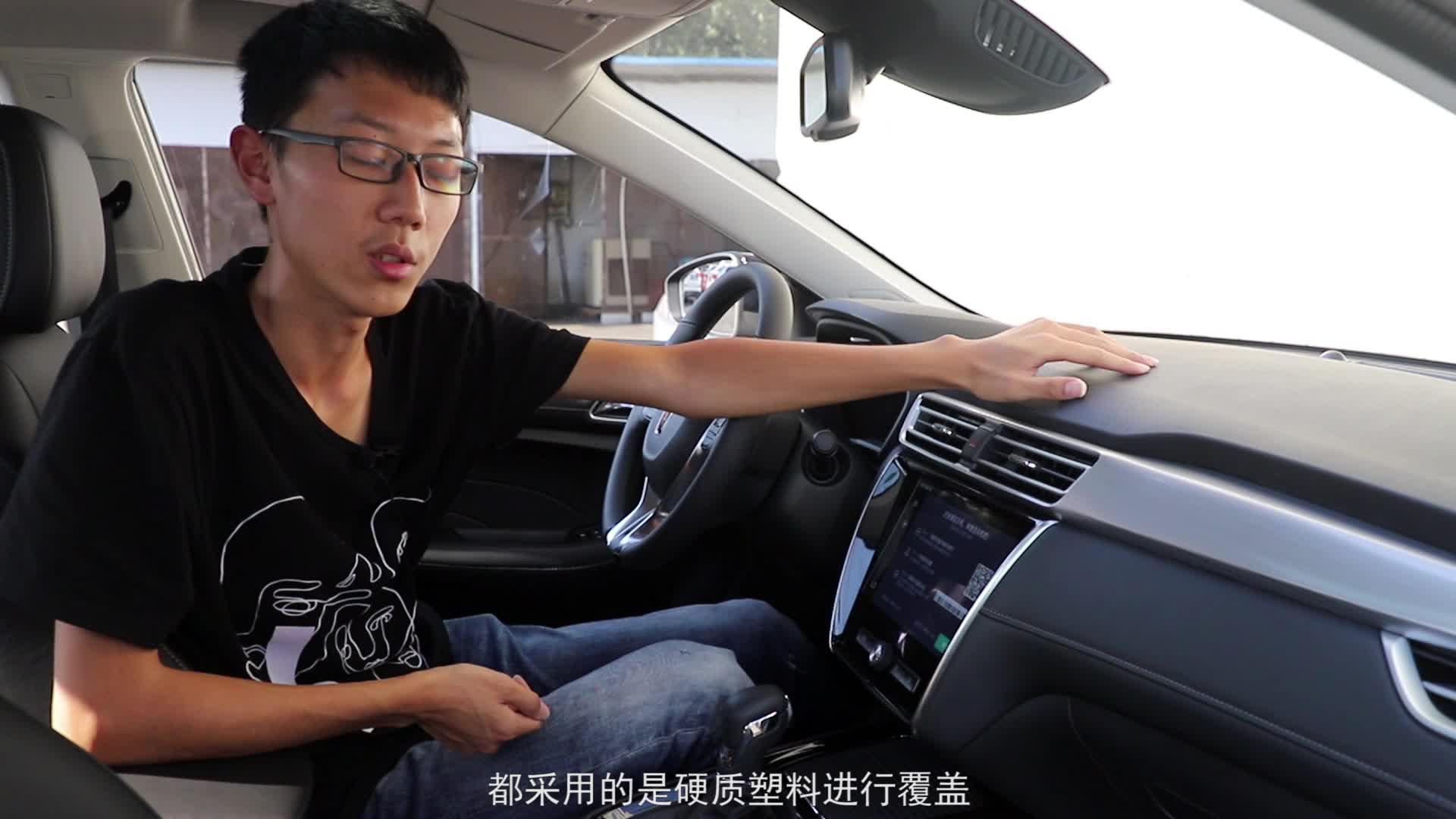 逛车市:到店视频解说荣威i5 年轻与品质可以兼得