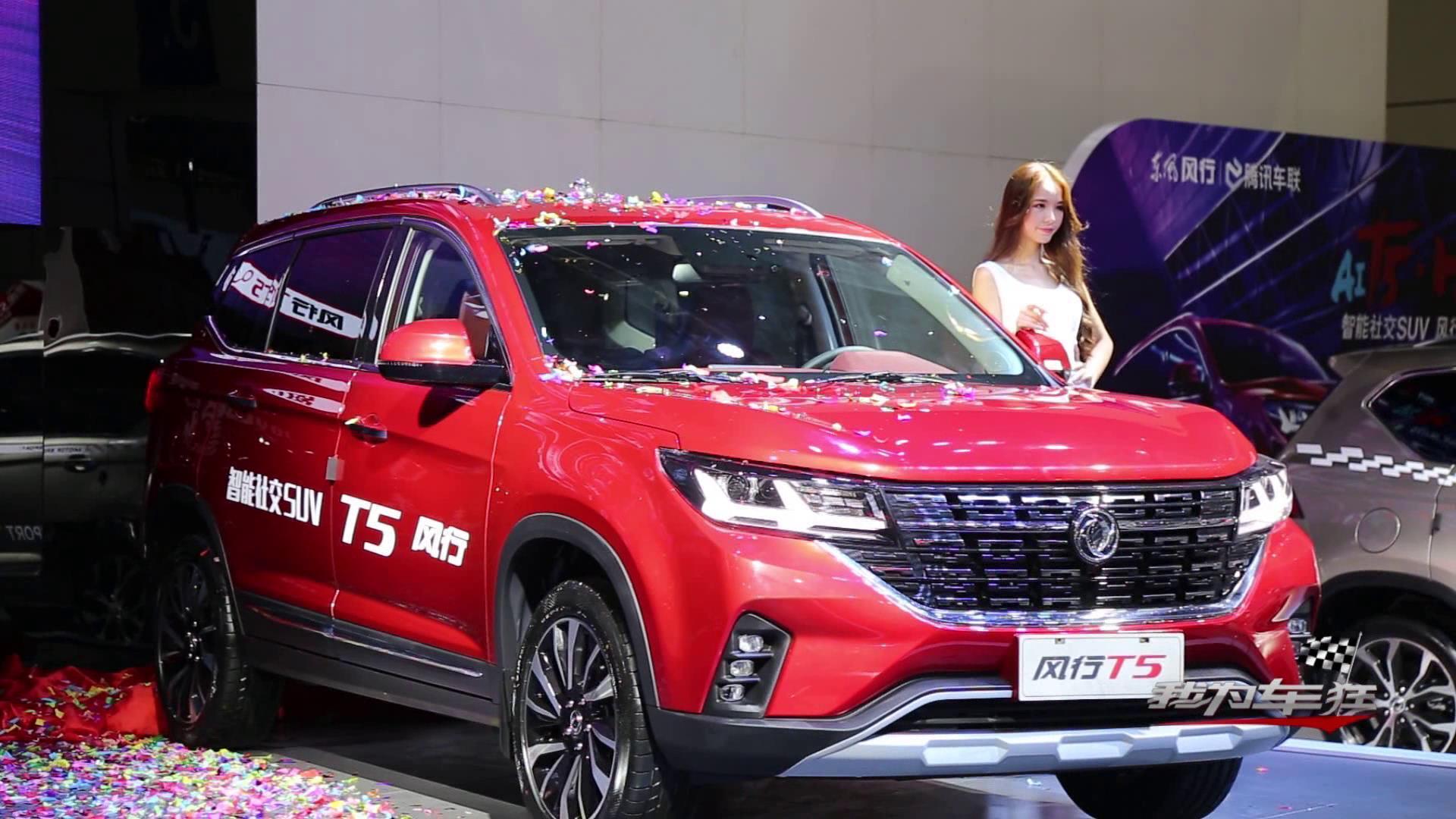"""无AI不Hi,""""智能社交SUV""""风行T5福州正式上市"""