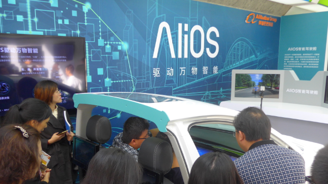 抢鲜体验阿里AliOS下一代智能驾驶舱