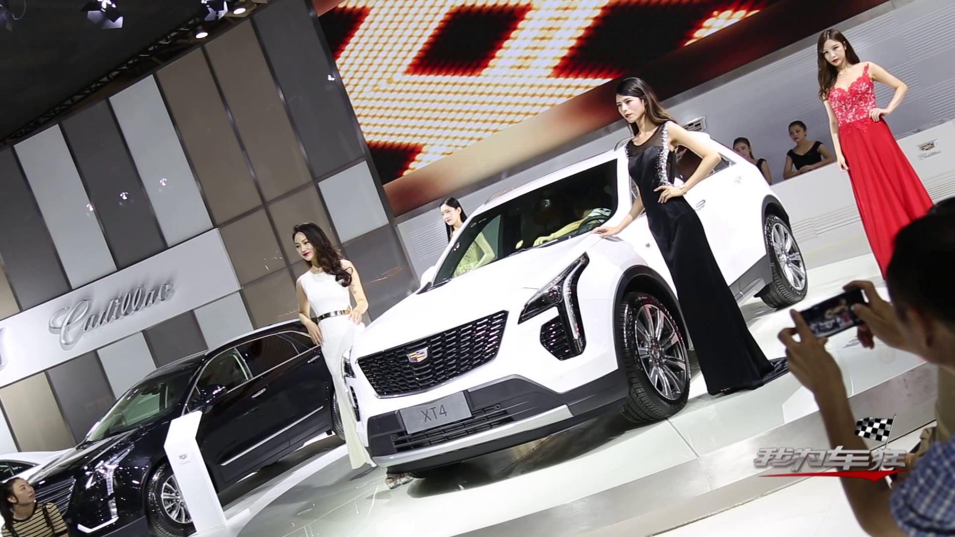 豪华运动引领年轻新时尚 凯迪拉克XT4榕城上市