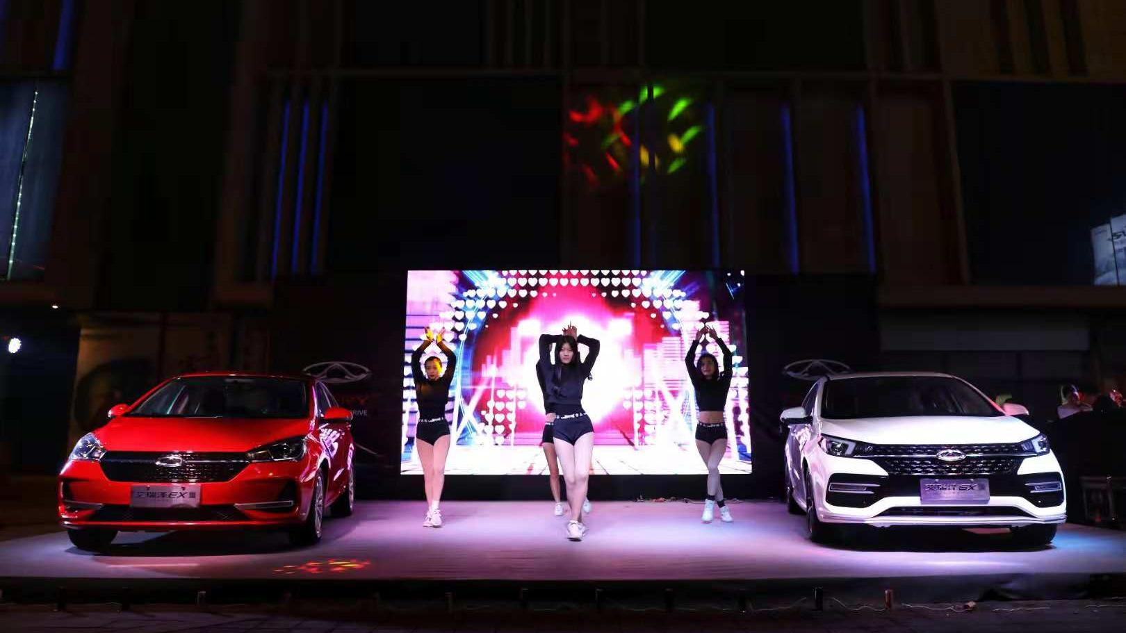 双星闪耀 年轻向前 艾瑞泽GX&EX百城上市发布会济南站