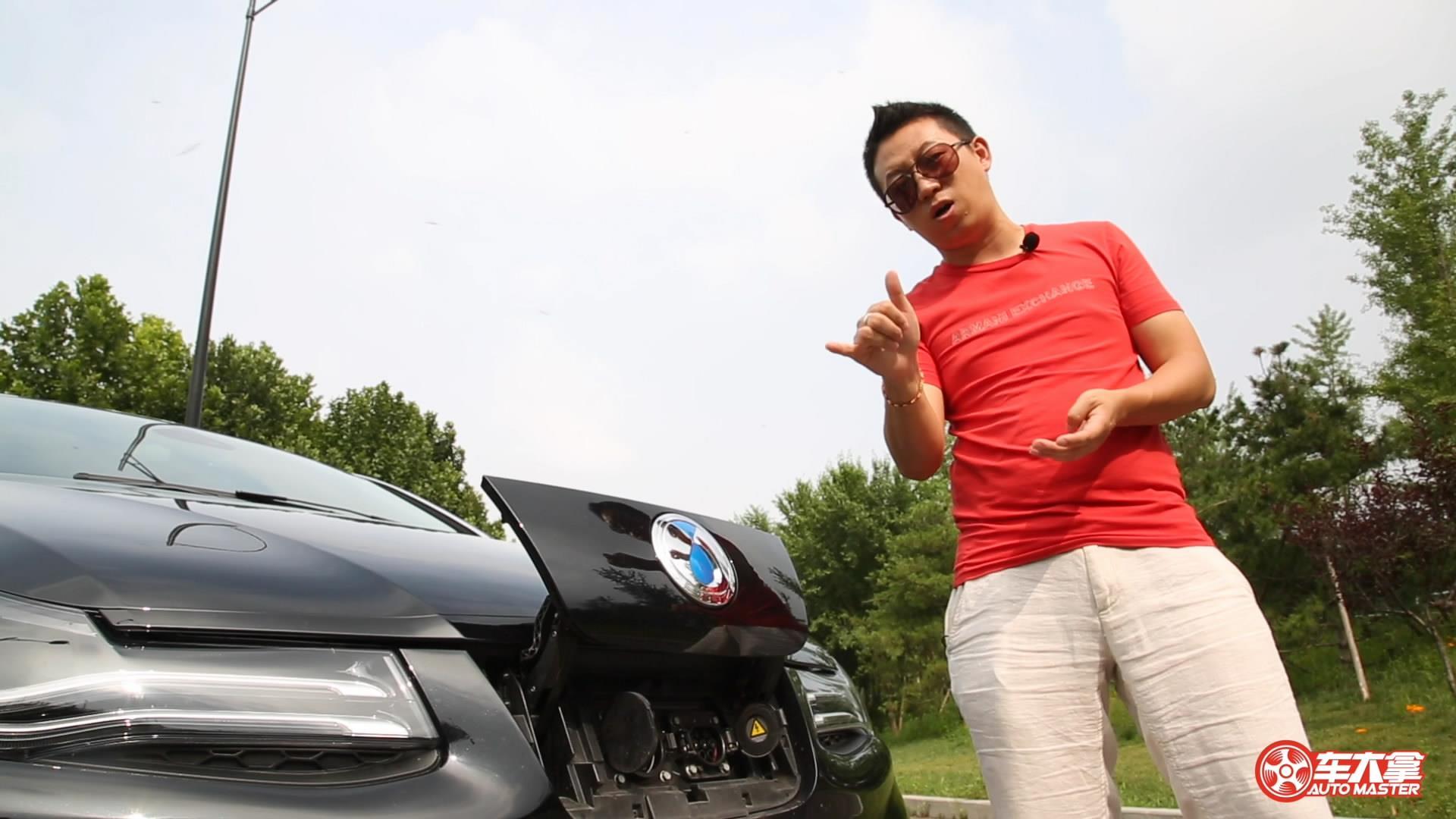 【大拿评车】纯电动车500公里续航?全新升级腾势500