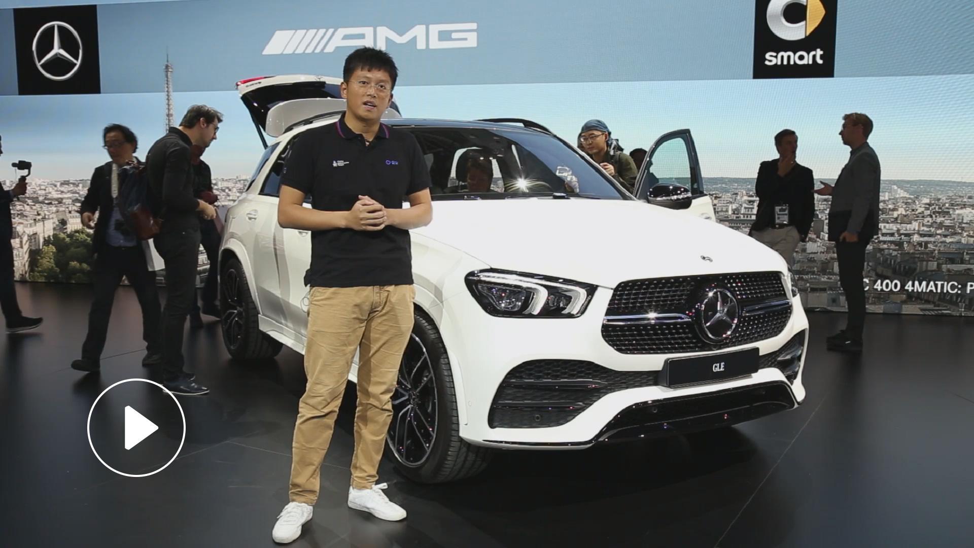 2018巴黎车展抢先体验奔驰全新GLE 会跳动脱困的SUV