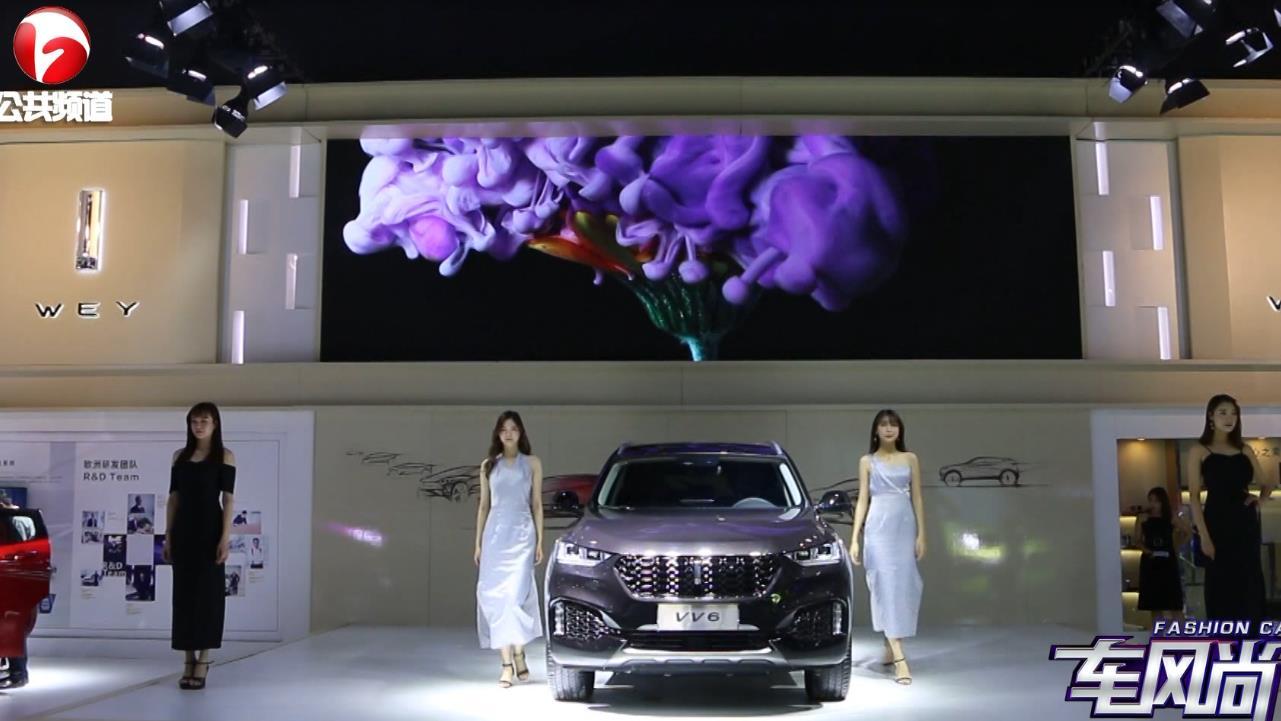 智能豪华SUV WEY VV6安徽车展惊艳亮相