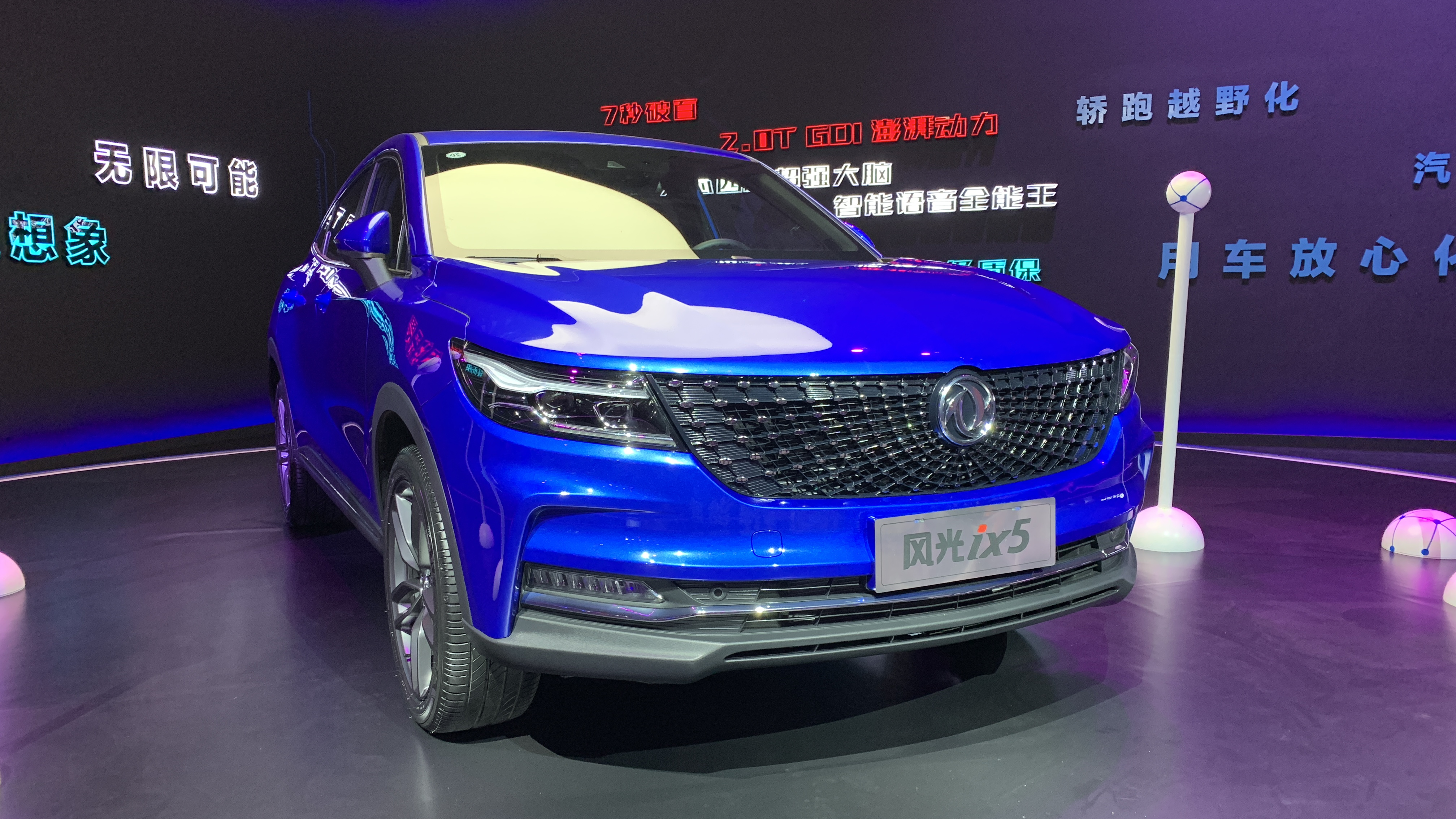 9.98万起售 轿跑造型 2.0T动力堪比宝马 东风风光ix5
