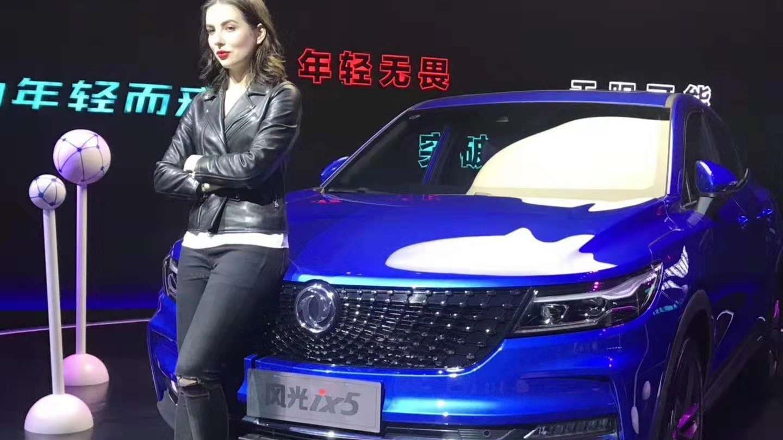 智能轿跑SUV东风风光ix5 9.98万起上市