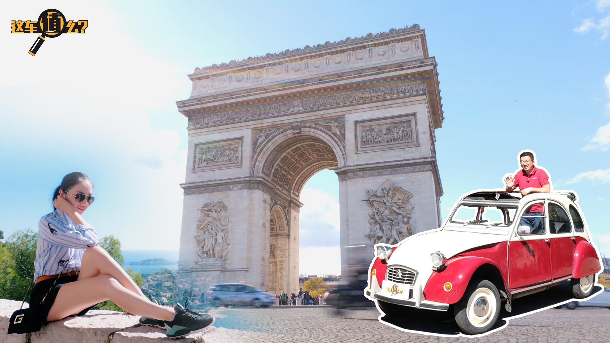 沿路丨巴黎大逃亡:警局取车?蒙特卡洛飙奔驰房车?