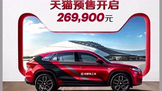 柯迪亚克GT即将上市,这款轿跑SUV消费者会抢着买吗?