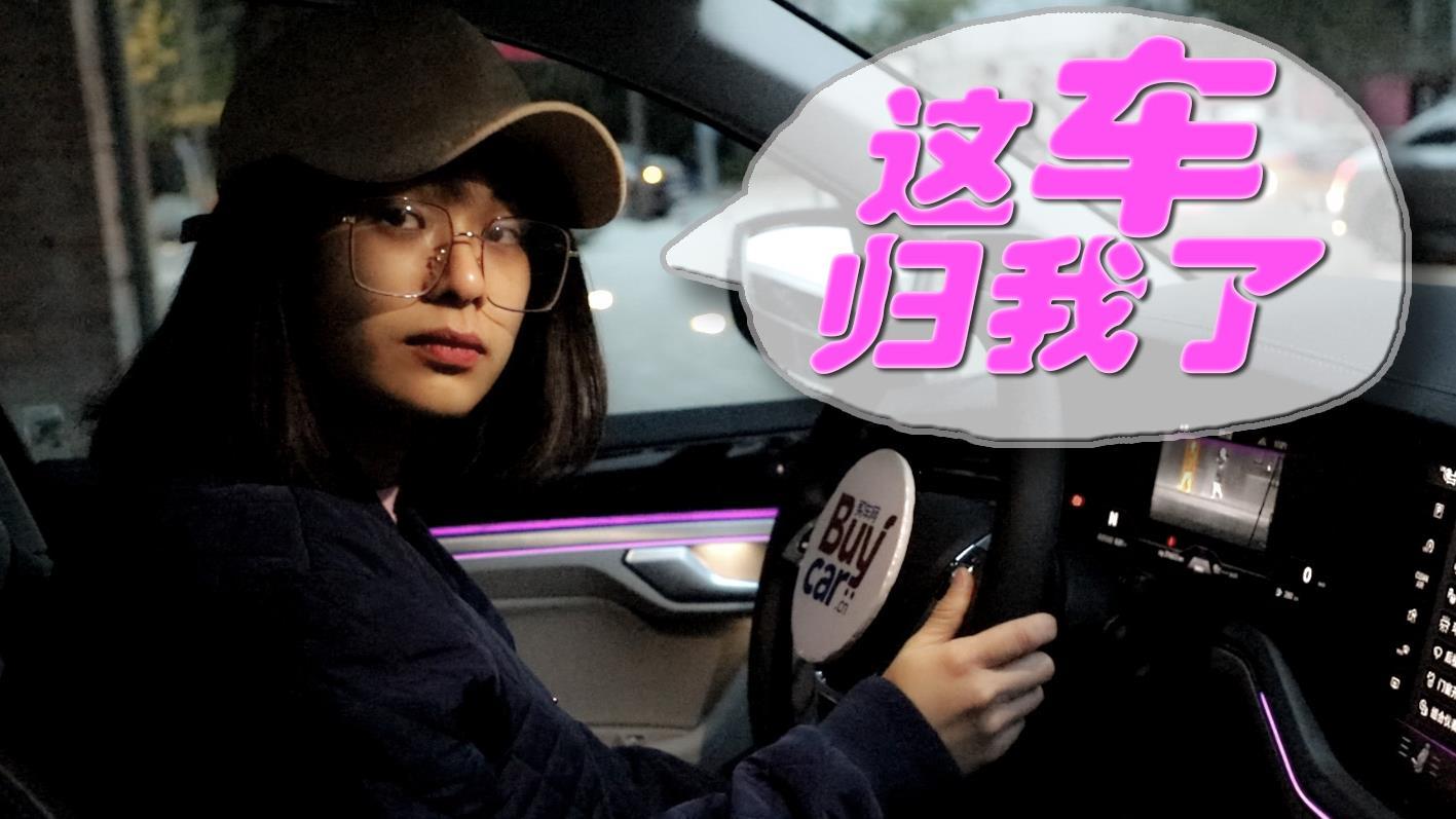 猜车访丨呆萌小姐姐想把车开走?这可是途锐啊