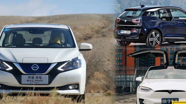纯电动车敢买吗?20万内最实用最靠谱的电动车竟是它