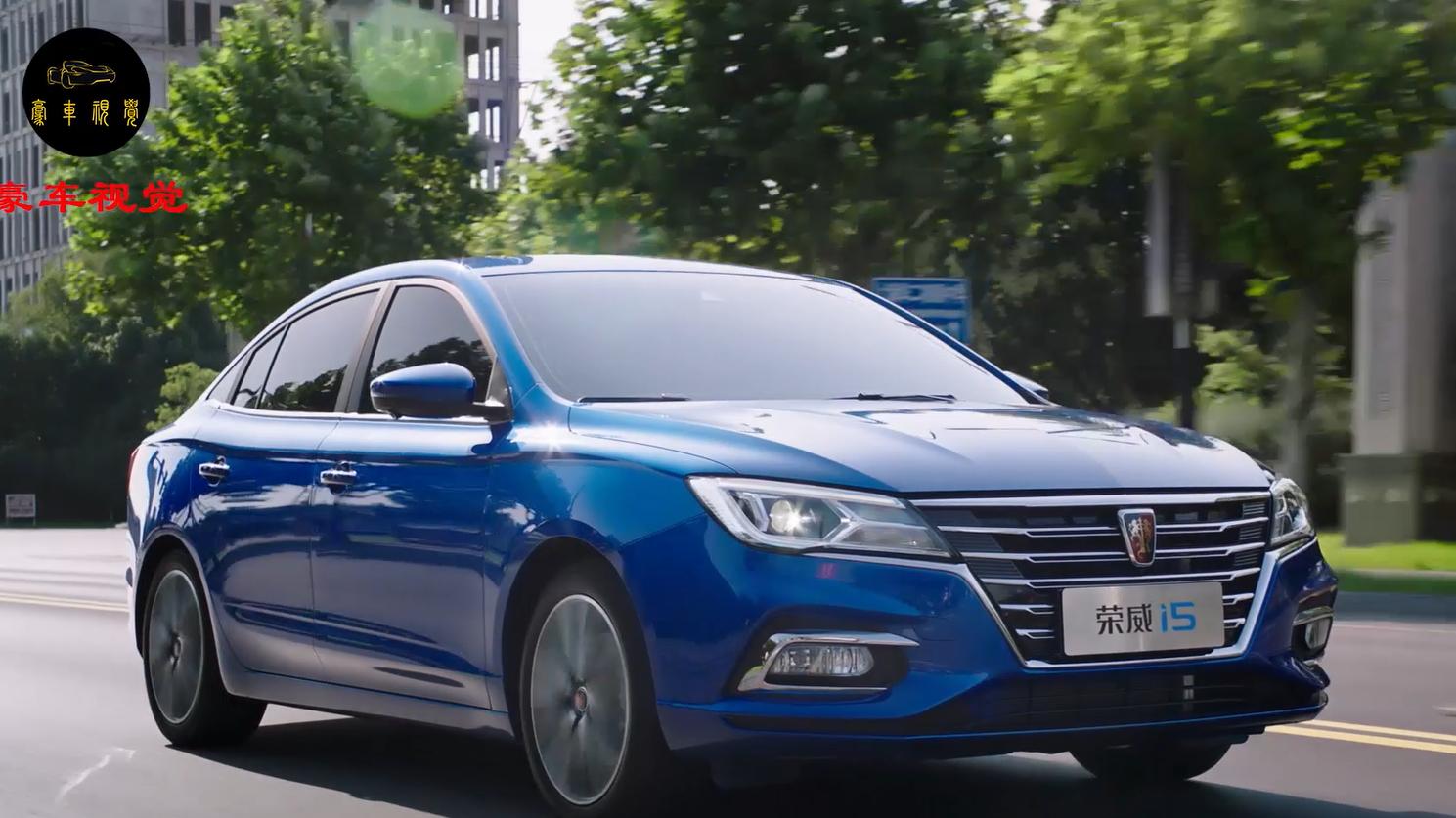 荣威A级家轿上市,起售价不足7万,还比卡罗拉更智能