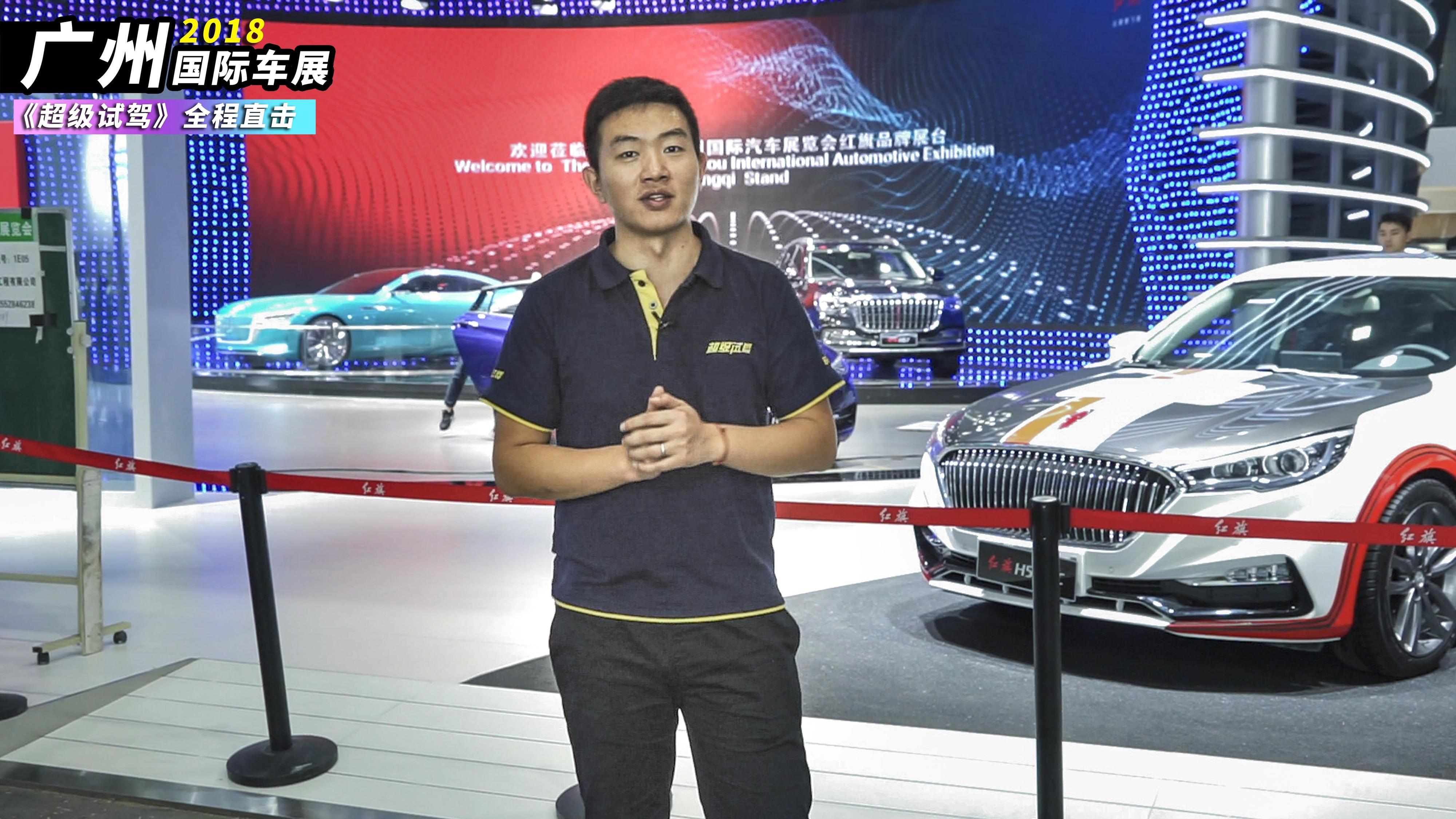 2018广州车展探馆日 告诉你自主品牌都憋了什么大招