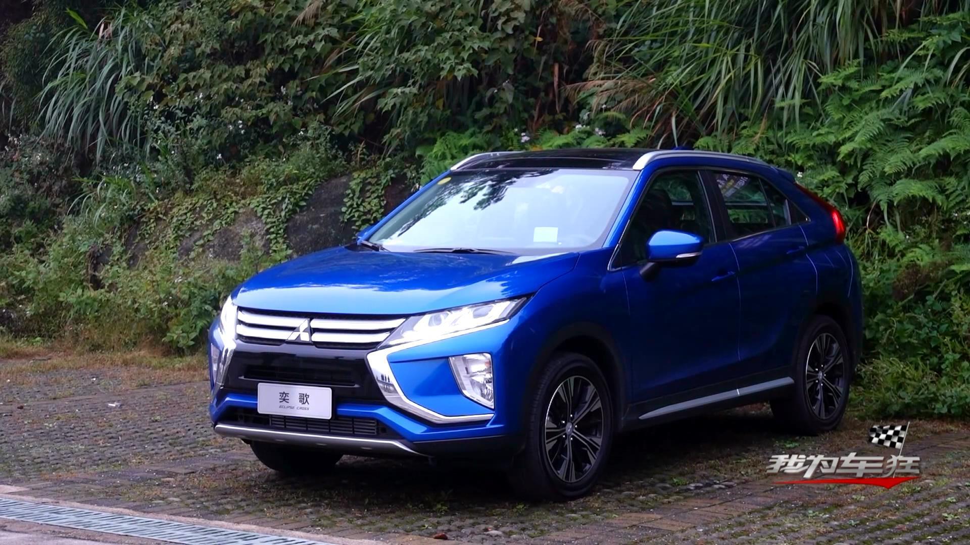 """广汽三菱""""实•尚 新主流SUV"""" 奕歌正式亮相福州市场"""